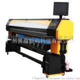 3.2米户外喷绘机柯尼卡喷头广告车贴灯布打印机