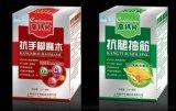 保健药品包装盒设计  郑州包装盒设计印刷厂