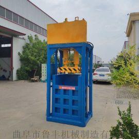 安定立式液压打包机废金属废铁压块机视频