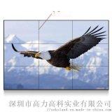 55寸LG3.5mm窄邊拼接屏高清會議監控大螢幕