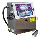 数码管打字机  高频变压器喷码机  福永喷码机厂家