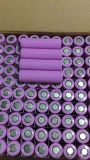 太陽能電池26650-3500mah3.7V電芯