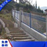 海南歐式圍牆欄杆 花園鐵藝護欄圖片 小區鋅鋼柵欄