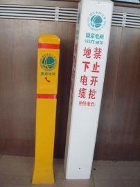 电网标牌 玻璃钢标志桩水利桩常用规格
