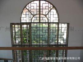 铁窗花 中式窗花 防盗窗 装饰铁花 窗花铁栏