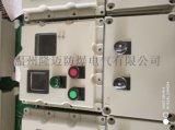 BXK防爆温度控制器箱