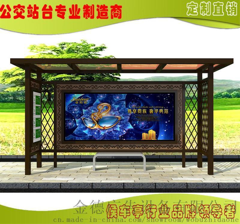 浙江嘉興專業製造公交站臺候車亭,不鏽鋼候車亭