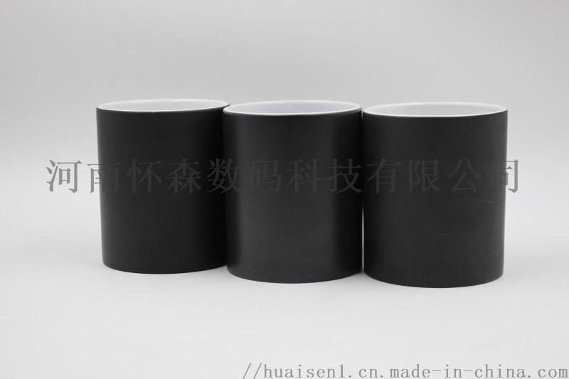郑州变色杯 杯子加热水出现照片 河南怀森变色杯定制