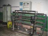 20吨反渗透设备供应商_酿酒用软化水设备供应商_新