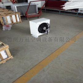 钢制热水暖风机4GS,大棚采暖设备暖风机