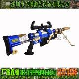 新穎刺激設備 廣場遊樂設備 備 遊樂氣炮槍設備