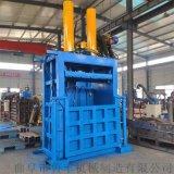 鄭州60噸廢紙立式液壓打包機廢鐵皮壓塊機圖片