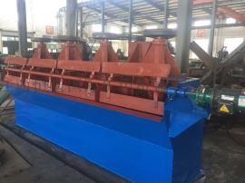 江西选矿浮选机设备制造厂家 自吸式药剂浮选设备