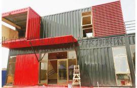 集装箱酒店可移动房屋 预制装配式建筑生产