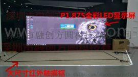 漳州全彩LED大屏触摸墙,LED显示屏加多点触摸屏