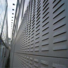 郑州铁路声屏障图纸,铁路声屏障施工图纸,铁路隔音板