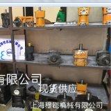 上海穆铠北京赛车pk10开奖有限公司NT2-G16F齿轮泵