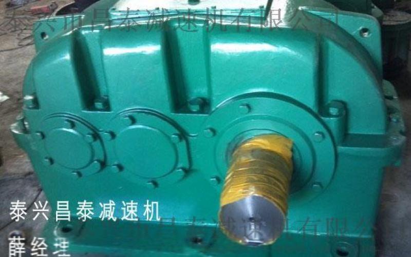 肥料行业用ZLY400硬齿面减速机参数型号