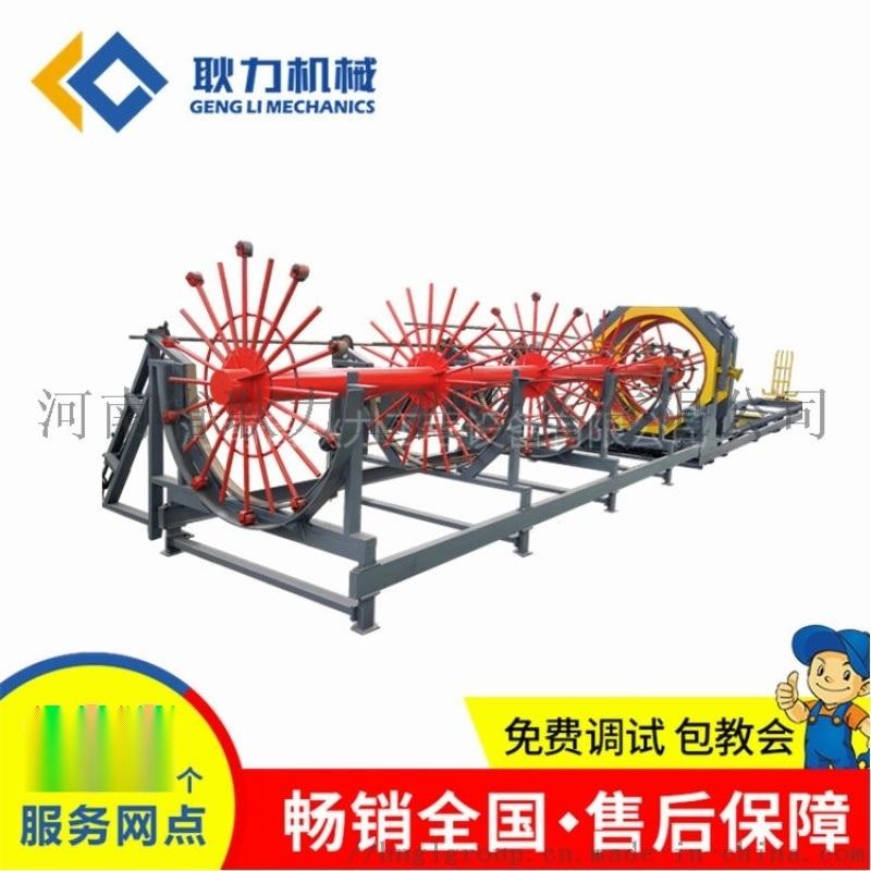 深圳全新鋼筋籠滾焊機哪個品牌好