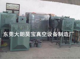 供应东莞深圳中山电子灌封胶脱泡真空箱 抽真空箱订做