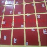 温州3MVHB双面胶、红膜3M4229P泡棉胶