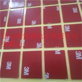 溫州3MVHB雙面膠、紅膜3M4229P泡棉膠