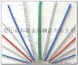 PVC鋼絲繩