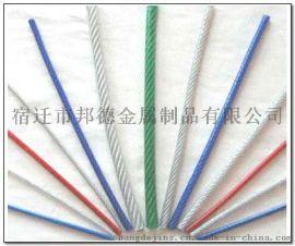 PVC钢丝绳