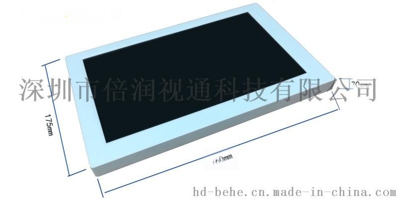 1080P高清錄像液晶屏10.1寸