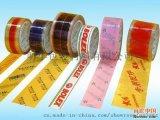 供應順德杏壇雙面膠帶 進口3M雙面膠帶 美紋紙膠帶