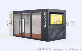 无人便利店-深兰box
