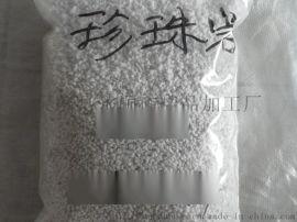 樓頂保溫用膨脹珍珠巖,北京保溫隔層用珍珠巖廠家