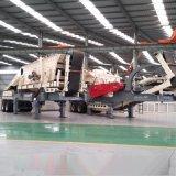 陝西建築垃圾移動式破碎站 石料碎石機廠家