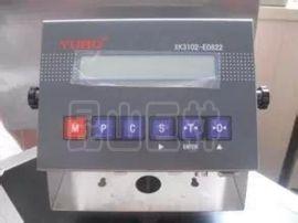 供应优宝E0822防爆显示器 优宝防爆电子秤 称重防爆显示器价格