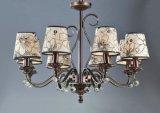 樹脂吊燈(MD9011/8)