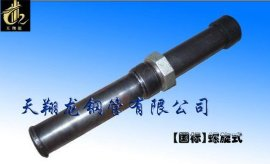 宁夏声测管厂家—宁夏注浆管厂家—桥梁声测管