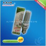 LED节能灯(6)