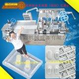 宠物药片铝铝包裝機 平板式铝塑泡罩包裝機