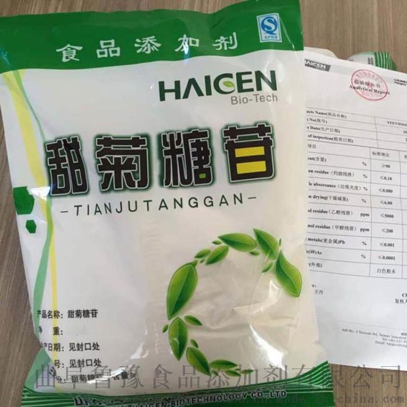 甜味剂甜菊糖生产厂家产量