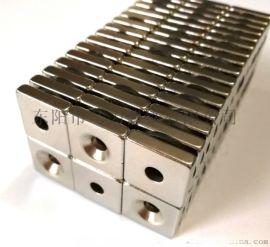 方块磁铁 单沉孔强力磁铁 钕铁硼强磁材料