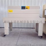 茶叶纸盒外薄膜包装机  4522型热收缩机