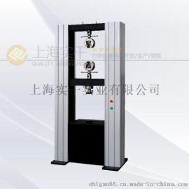 供应10KN、20KN、30KN门式电子拉力机