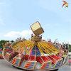 兒童遊樂場設備飛天轉盤 公園戶外遊樂設施