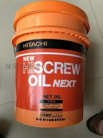 oil2000合成油日立空压机专用润滑油