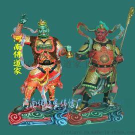 十二药叉佛像 佛道家十二神将 河南神像佛像