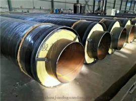 山东耐高温钢套钢硅酸铝蒸汽保温管厂家