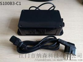 S100B3-C1 带按摩椅的沐足盆电源智能控制盒