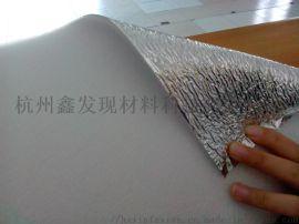 珍珠棉复合铝膜保温隔热铝膜
