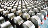 鍍鋅卷批發公司-伸縮縫哪家專業-重慶創鋅宜物資有限