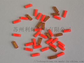 CSP 1860红光灯珠陶瓷大功率Led